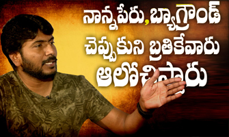 People who talk about their fathers, backgrounds will start thinking: Sampath Nandi Interview