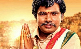 It's 233 crores for Sampoo's 'Kobbari Matta'