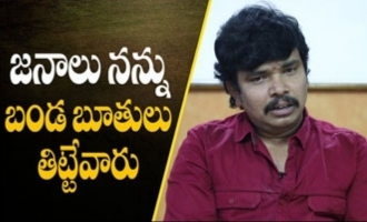 Sampoornesh Babu about insults acting with Sunny Leone