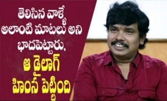 Sampoornesh Babu about his 3 minutes dialogue in Kobbari Matta