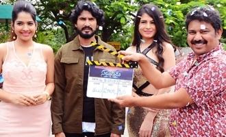 'Samudhudu' Movie Launch