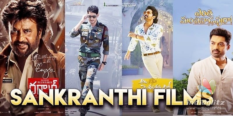 Sankranthi films: Excellent ensemble cast in AVPL, Darbar, SNE, EM
