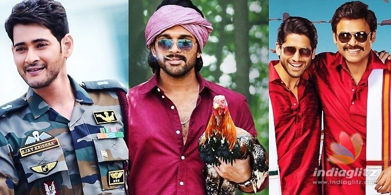 Two or three family entertainers for Sankranthi!