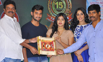Santosham 15th Anniversary Curtain Raiser