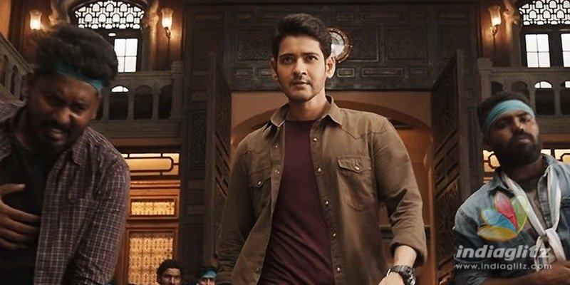 Sarileru Neekevvaru: Makers make distributors list official