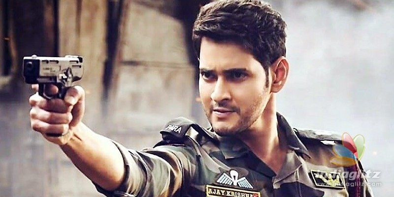 Sarileru Neekevvaru: Teaser is loading!