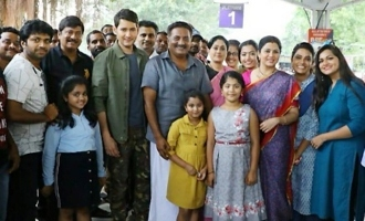 On-location pics engage Mahesh Babu's fans