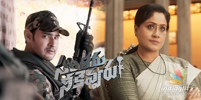 Sarileru Neekevvaru Teaser: Beraalu levu, only mass moments!