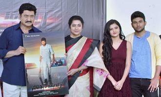 Suhasini Maniratnam and Suman launches Satya Gang Poster
