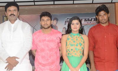 'Satya Gang' Teaser Launch