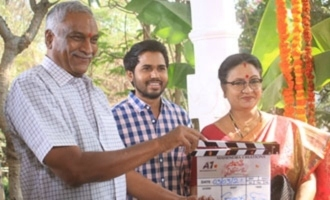 A1 Mahendra Creations launches 'Savitri W/O Satyamurthy' with Parvateesam, Sri Lakshmi