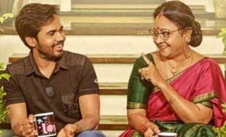Teaser of 'Savitri W/O Satyamurthy' released!