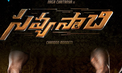 'Savyasachi' release date announced