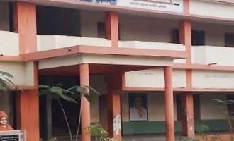 బ్రేకింగ్ : రేపట్నుంచి ఏపీలో విద్యాసంస్థలు బంద్