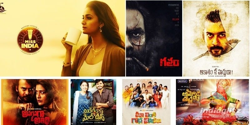 Seven films to stream on OTT platforms in November!