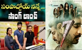 7 Movie Song Launch