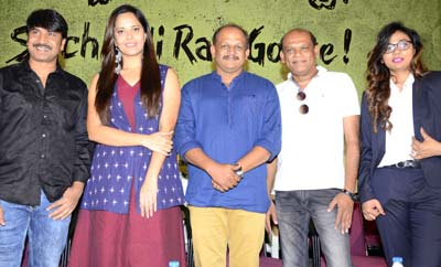 'Sachindira Gorre' Press Meet