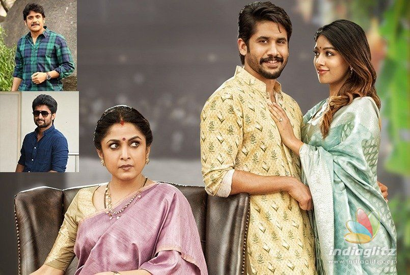Two stars to grace Shailaja Reddy Alludu event