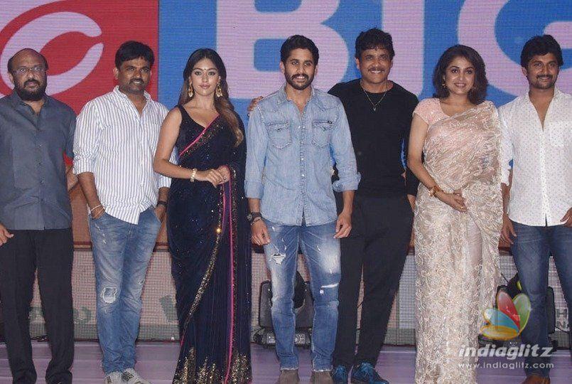 Shailaja Reddy Alludu pre-release event held amid fanfare