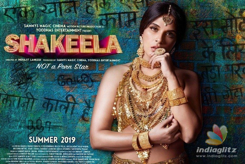 Shakeela: Richa Chadha looks 'Bold and fearless' in the first look poster