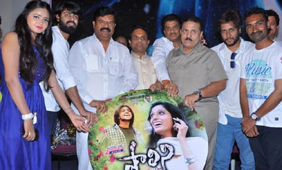 'Shalini' Audio Launch