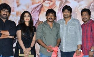 'Shambo Shankara' Teaser Launch