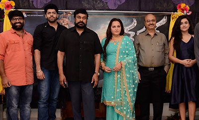 Megastar Launches 'Sharaba' Firstlook