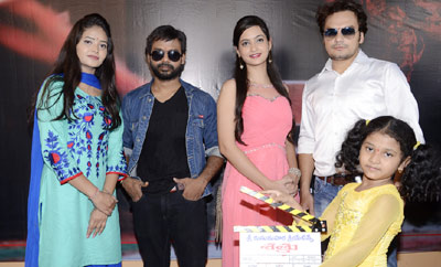 'Shatru' Movie Launch