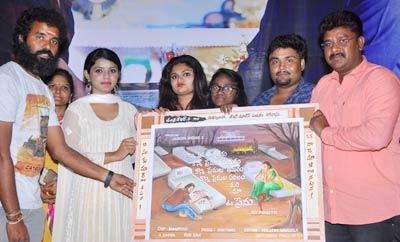 Shekar Movies First Look Launch