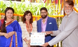 Siva Kantamaneni's suspenseful family thriller's puja held