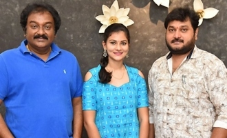 'Sivaranjani' Trailer Launch