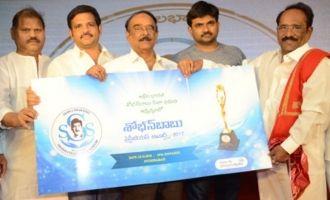 Shobanbabu awards announcement pressmeet @ Daspalla