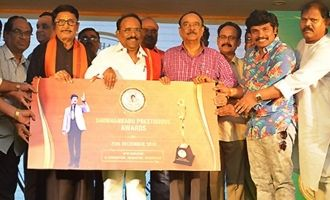 Shobhanbabu Awards Poster Launch