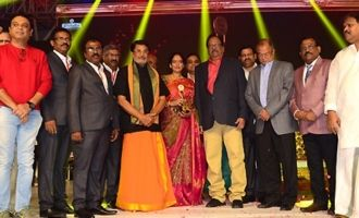 Shobhan Babu Prestigious Awards Function