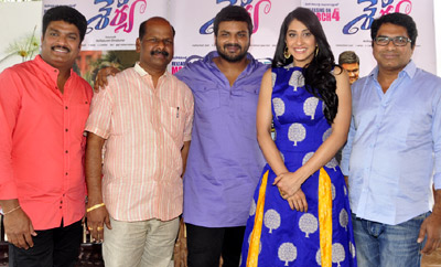 'Shourya' Press Meet