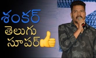 Shankar fantastic Telugu speech and answers