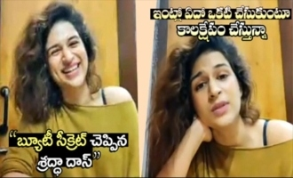 Actress Shraddha Das Reveals Her Beauty Secrets |
