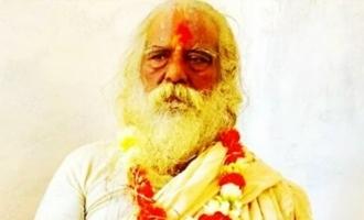 రామ జన్మభూమి ట్రస్ట్ అధ్యక్షుడికి కరోనా పాజిటివ్..