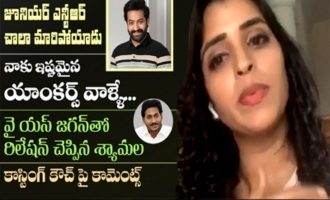 Shyamala Sensational Words About Jr NTR