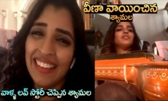 Anchor Shyamala About Her Love Marriage Many Secrets Revealed | Husband Narasimha | IG Telugu