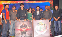 'Sikinder' Audio Launch