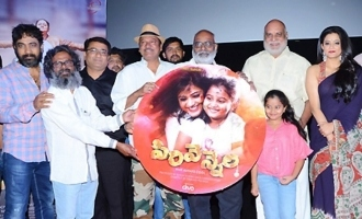 'Sirivennela' Audio Launch