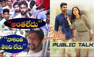 SITA Movie Public Talk