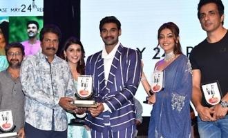 'Sita' Pre Release Event