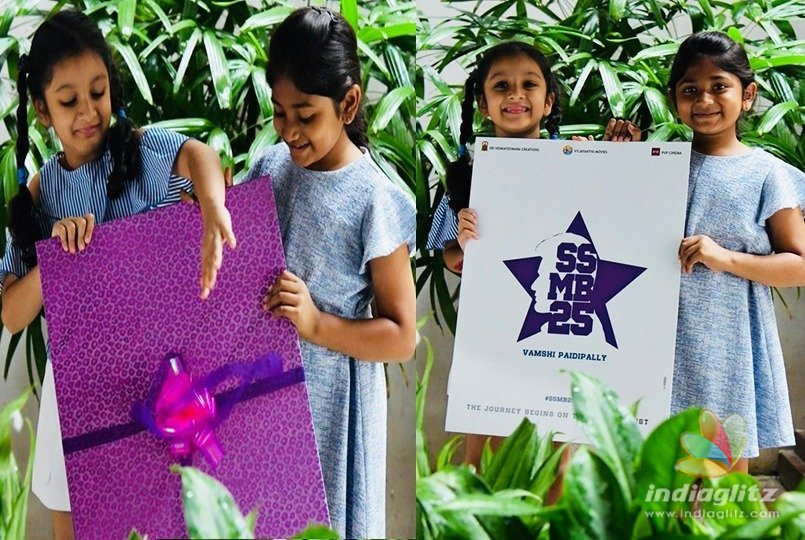 Sitara, friend launch emblem of Maheshs film