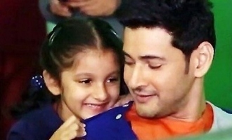 Mahesh Babu daughter Sitara wows with her cute dance