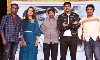 'Sita' Teaser Launch @ VR Siddhartha Engineering College grounds Vijayawada