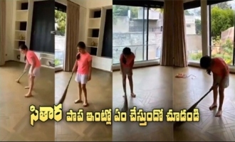 Mahesh Babu Daughter Sitara House Cleaning Video