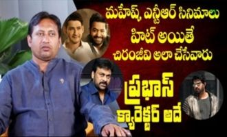 Chiranjeevi does it whenever NTR or Mahesh Babu's film becomes a hit, it is Prabhas' character: SKN