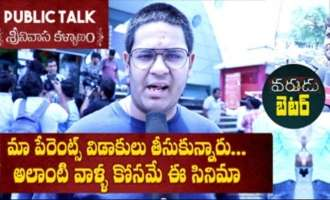 Srinivasa Kalyanam Public Talk